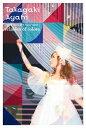 【送料無料】高垣彩陽 2ndコンサートツアー2013 〜relation of colors〜/高垣彩陽[DVD]【返品種別A】