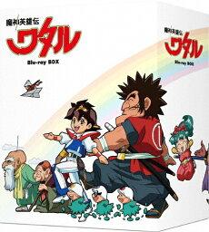 魔神英雄伝ワタル Blu-ray BOX/アニメーション