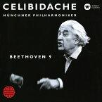 ベートーヴェン:交響曲第9番「合唱」/セルジュ・チェリビダッケ[HQCD]【返品種別A】
