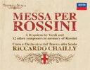 【送料無料】ロッシーニのためのミサ曲【輸入盤】▼/リッカルド・シャイー[CD]【返品種別A】
