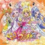 [枚数限定]Happy Go Lucky!ドキドキ!プリキュア(DVD付)/黒沢ともよ,吉田仁美[CD+DVD]【返品種別A】