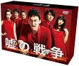 【送料無料】嘘の戦争 DVD-BOX/草ナギ剛[DVD]【返品種別A】