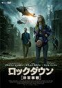 【送料無料】ロックダウン 非常事態/ドミニク・モナハン[DVD]【返品種別A】