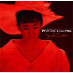 【送料無料】POETIC Live 1986/斉藤由貴[HQCD][紙ジャケット]【返品種別A】