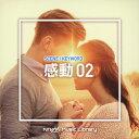 NTVM Music Library シーン・キーワード編 感動02/インストゥルメンタル[CD]【返品種別A】