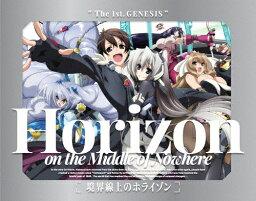 境界線上のホライゾン Blu-ray BOX 特装限定版/アニメーション