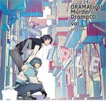 ゲームミュージック, ゲームタイトル・た行 DRAMAtical Murder DramaCD Vol.5CDA