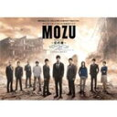 【送料無料】MOZU Season2 〜幻の翼〜 Blu-r...