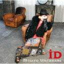 【送料無料】ID(通常盤)/渡辺美里[CD]【返品種別A】