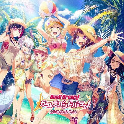 CD, ゲームミュージック ! ! Vol.4CDA