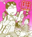 【送料無料】野田ともうします。 シーズン3/江口のりこ[Blu-ray]【返品種別A】