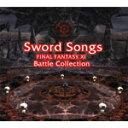 Sword Songs FINAL FANTASY XI Battle Collection/ゲーム・ミュージック[CD]【返品種別A】