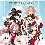 CD, ゲームミュージック  BEST ALBUM CDA