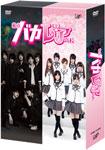 お笑い・バラエティー, TV番組  DVD-BOXDVDA