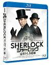SHERLOCK/シャーロック 忌まわしき花嫁 Blu-ray/ベネディクト・カンバーバッチ[Blu-ray]【返品種別A】