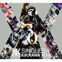 【送料無料】SINGLES+/吉川晃司[CD]【返品種別A】