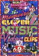 【送料無料】ももいろクローバーZ MUSIC VIDEO CLIPS DVD/ももいろクローバーZ[DVD]【返品種別A】