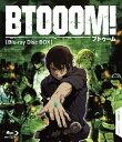 【送料無料】「BTOOOM!」Blu-ray Disc BOX/アニメーション[Blu-ray]【返品種別A】