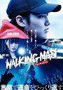 【送料無料】WALKING MAN セルDVD/野村周平[DVD]【返品種別A】