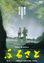 【送料無料】ふるさと/加藤嘉[DVD]【返品種別A】