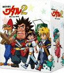 魔神英雄伝ワタル 2 Blu-ray BOX/アニメーション