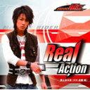 Real-Action/野上良太郎(佐藤健)[CD]【返品種別A】