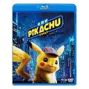 【送料無料】名探偵ピカチュウ 通常版 Blu-ray&DVD セット/ジャスティス・スミス[Blu-...