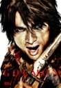【送料無料】GOEMON/江口洋介[DVD]【返品種別A】【smtb-k】【w2】