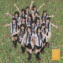 【送料無料】制服の芽/SKE48(team S)[CD]【返品種別A】【smtb-k】【w2】
