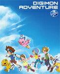 デジモンアドベンチャー 15th Anniversary Blu-ray BOX/アニメーション