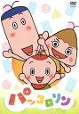 NHK パッコロリン/子供向け[DVD]【返品種別A】
