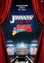 【送料無料】JOHNNYS' Worldの感謝祭 in TOKYO DOME/オムニバス[DV…