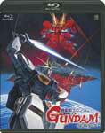 機動戦士ガンダム 逆襲のシャア/アニメーション通常版