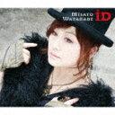 【送料無料】[限定盤]ID(初回生産限定盤)/渡辺美里[CD+DVD]【返品種別A】