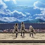 【送料無料】TVアニメ「進撃の巨人」オリジナルサウンドトラック/澤野弘之[CD]【返品種別A】