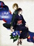 【RCP】【送料無料】「新世界より」七/アニメーション[Blu-ray]【返品種別A】