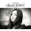 【送料無料】Mai Kuraki Symphonic Collection in Moscow/倉木麻衣[DVD]【返品種別A】