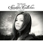 【送料無料】Mai Kuraki Symphonic Collection in Moscow(通常盤)/倉木麻衣[DVD]【返品種別A】