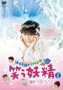 【送料無料】笑う妖精/千原ジュニア[DVD]【返品種別A】【smtb-k】【w2】