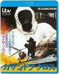 カサンドラ・クロス/リチャード・ハリス[Blu-ray]【返品種別A】