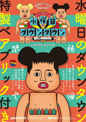 お笑い・バラエティー, TV番組 45BOX()DVDA