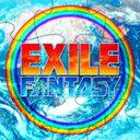 [エントリーでポイント5倍! 9/2(金) 23:59まで]【送料無料】FANTASY/EXILE[CD]【返品種別A】【smtb-k】【w2】