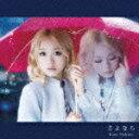 [枚数限定][限定盤]さよなら(初回生産限定盤)/西野カナ[CD+DVD]【返品種別A】