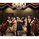 【送料無料】092(TYPE-D)/HKT48[CD+DVD...