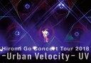 【送料無料】Hiromi Go Concert Tour 2018 -Urvan Velocity- UV【Blu-ray】/郷ひろみ[Blu-ray]【返品種別A】