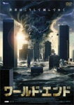 【RCP】【送料無料】ワールド・エンド/タントゥー・カーディナル[DVD]【返品種別A】