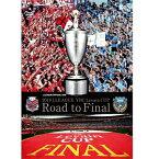 【送料無料】2019 J.LEAGUE YBC Levain CUP Road to Final/サッカー[Blu-ray]【返品種別A】