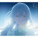 [期間限定][限定盤]17才(期間生産限定盤)/ハルカトミユキ[CD+Blu-ray]【返品種別A】