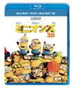 【送料無料】ミニオンズ ブルーレイ+DVD+3Dセット/アニメーション[Blu-ray]【返品種別A】