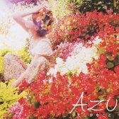 たしかなこと/AZU[CD]通常盤【返品種別A】
